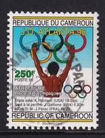 Cameroun 1996, Sports, Minr 1220, Vfu - Kamerun (1960-...)