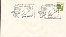 GEOLOGY, BAIA MARE GEOLOGIC SYMPOSIUM, MINERAL, SPECIAL POSTMARKS ON COVER, 1990, ROMANIA - Geology