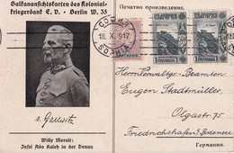 BULGARIE 1917 CARTE POSTALE DE SOFIA POUR FRIEDRICHSHAFEN - 1909-45 Kingdom