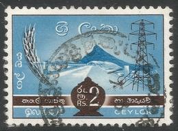 Ceylon. 1958-62 Definitives. Redrawn Inscriptions, 2r Used. SG 463 - Sri Lanka (Ceylon) (1948-...)