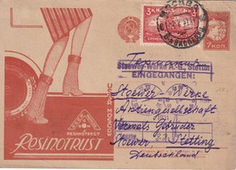 URSS 1931  ENTIER POSTAL/GANZSACHE/POSTAL STATIONERY  CARTE ILLUSTREE DE MOSCOU THEME CHAUSSURE PIED - 1923-1991 USSR