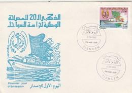 Algérie FDC 1993 Yvert 1043 Service National Et Garde Cotes - Bateau - Algeria (1962-...)