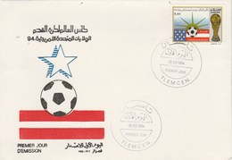 Algérie FDC 1994 Yvert 1058 Coupe Du Monde Football - Sports - Algeria (1962-...)