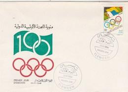 Algérie FDC 1994 Yvert 1065 Centenaire CIO Jeux Olympiques - Sports - Algeria (1962-...)