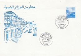 Algérie FDC 1994 Yvert 1064 Alger - Algérie (1962-...)