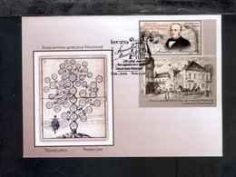2019.  Belarus. FDC. 200th Birth Anniversary Of Stanislaw Moniuszko. Genealogical Tree. - Belarus