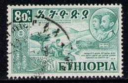 ETHIOPIA 1952 - From Set Used - Ethiopia