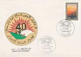 Algérie FDC 1994 Yvert 1069 40 Ans Révolution - Algeria (1962-...)