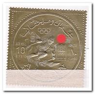 Ajman 1972, Postfris MNH, Olympic Winter Games - Ajman