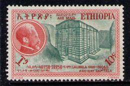 ETHIOPIA 1957 - From Set Used - Ethiopia