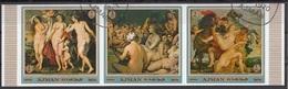 557 Ajman 1970 Striscia Strip Imperf.  Qudro Dipinto Rubens Ingres Mitologia Dioscuri Atena Rra Afrodite Paride - Ajman