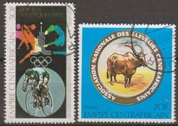 Repubblica Centroafricana 1979 Selezione 2v Us - Central African Republic
