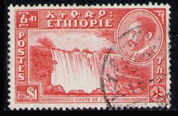 ETHIOPIA 1947 - From Set Used - Ethiopia