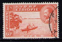 ETHIOPIA 1951 - Set Used - Ethiopia