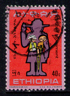 ETHIOPIA 1973 - From Set Used - Ethiopia