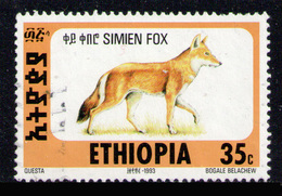 ETHIOPIA 1994 - From Set Used - Ethiopia