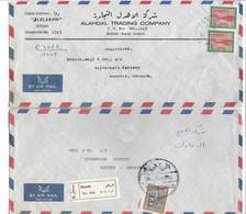 Saudi Arabia. 2 Covers Sent To Denmark. # 486 # - Saudi Arabia