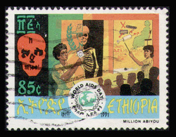 ETHIOPIA 1991 - From Set Used - Ethiopia