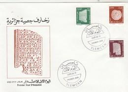 Algérie FDC 1995 Yvert  Série 1087 à 1089 4ème Siècle De L' Hégire - Algeria (1962-...)