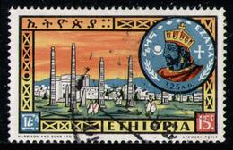 ETHIOPIA 1962 - From Set Used - Ethiopia
