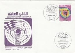 Algérie FDC 1995 Yvert  1093 électrification - Algeria (1962-...)