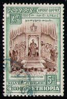 ETHIOPIA 1955 - From Set Used - Ethiopië