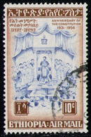 ETHIOPIA 1956 - From Set Used - Ethiopia