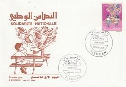 Algérie FDC 1995 Yvert  1095 Solidarité Nationale - Algeria (1962-...)