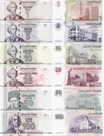Transnistria 2007 - Set 1+5+10+25+50+100 Rublei - Pick 42-47 UNC - Bankbiljetten