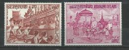 "Laos Aerien YT 94 & 95 (PA) "" Fête Religieuse "" 1972 Neuf** - Laos"