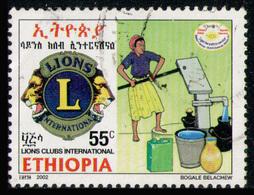 ETHIOPIA 2002 - From Set Used - Ethiopia