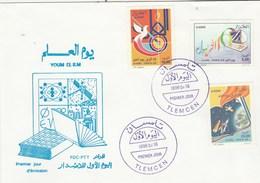 Algérie FDC 1996 Yvert Série 1108 à 1110 Journée El Ilm - Oiseaux - Algeria (1962-...)