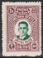 British India ORCHHA STATE 1935 - SG 11, 1a - Maharaja Vir SIngh II - MVLH - Orchha