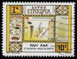 ETHIOPIA 1989 - From Set Used - Ethiopia
