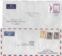 Saudi Arabia. 2 Covers Sent To Denmark. # 454 # - Saudi Arabia