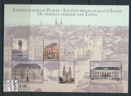 BELGIUM BELGIQUE COB BL249 MNH - Bloques 1962-....