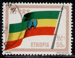 ETHIOPIA 1990 - From Set Used - Ethiopia
