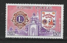 """Laos Aerien YT 103 (PA) """" Lions Club """" 1973 Neuf** - Laos"""