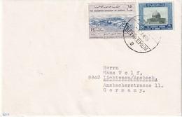 JORDANIE 1956 LETTRE DE BETHLEHEM - Jordan