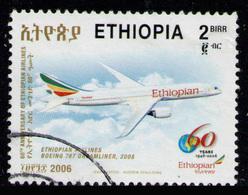 ETHIOPIA 2006 - From Set Used - Ethiopia