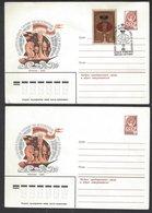 Chess, USSR Moscow, 06.09.1982, Cancel & Cachet On Envelope Plus Unused Envelope, World Championship Interzonal - Chess