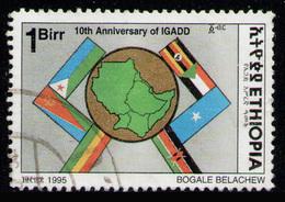ETHIOPIA 1995 - From Set Used - Ethiopia