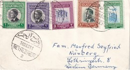 JORDANIE 1961 LETTRE DE BETHLEHEM - Jordan