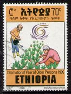 ETHIOPIA 1999 - From Set Used - Ethiopia