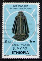 ETHIOPIA 1992 - From Set Used - Ethiopia