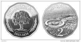 2 Dinars 2013 - Tunisie
