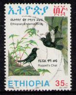 ETHIOPIA 1993 - From Set Used - Ethiopia