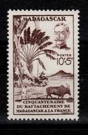 Madagascar YV 319 N** Luxe - Neufs