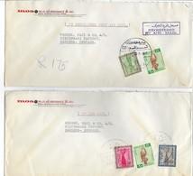 Saudi Arabia. 2 Covers Sent To Denmark. # 430 # - Saudi Arabia