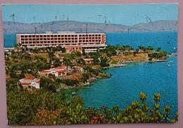 CORFU - Astir Pallas Hotel - Greece - Vg - Grecia